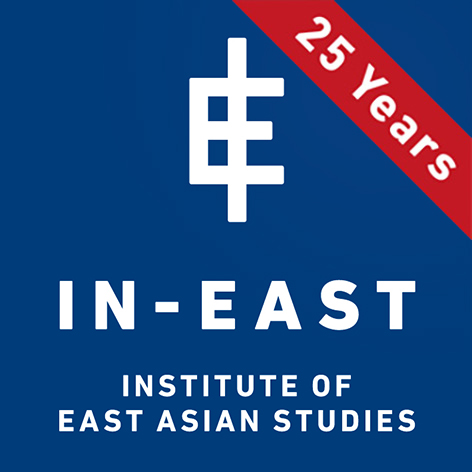 Logo Ineast