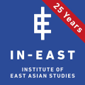 In-east-logo 25 Years Thumb
