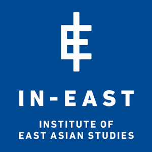 Start of East Asian Language Classes