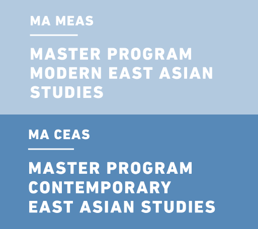 Registration period IN-EAST courses on LSF – MA Students