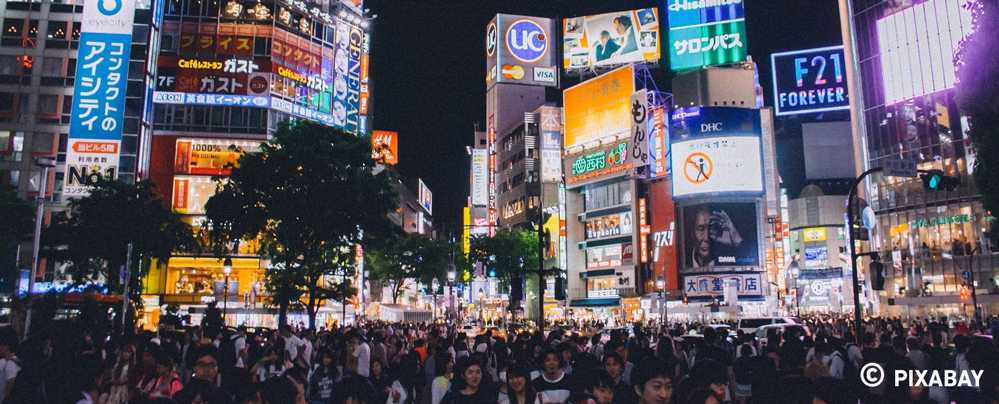 Stocksnap Pixabay Shibuya-crossing-923000 1920