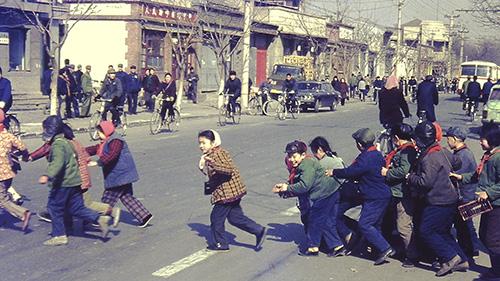 China 1977