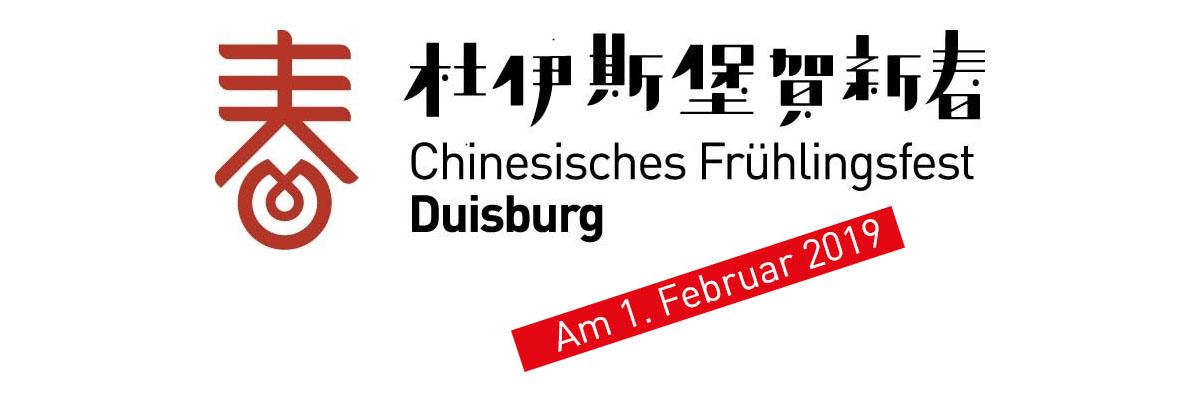 Duisburg feiert das Chinesische Frühlingsfest 2019