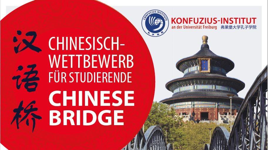 Chinese Bridge - Sprachwettbewerb für Studierende