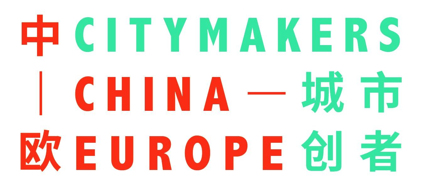 Stadtmacher / Citymakers-Ruhr Netzwerktreff 2020