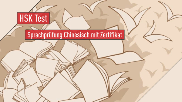 Online-Sprachprüfungen Chinesisch: HSK & HSKK