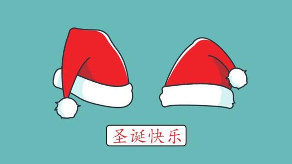 China-Workshop für Kinder