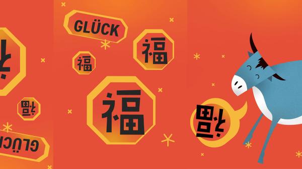 Glück in China