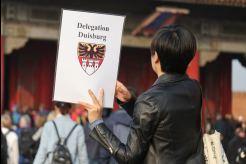 Kommunale Diplomatie nach China - Deutsch-chinesische Städtepartnerschaften