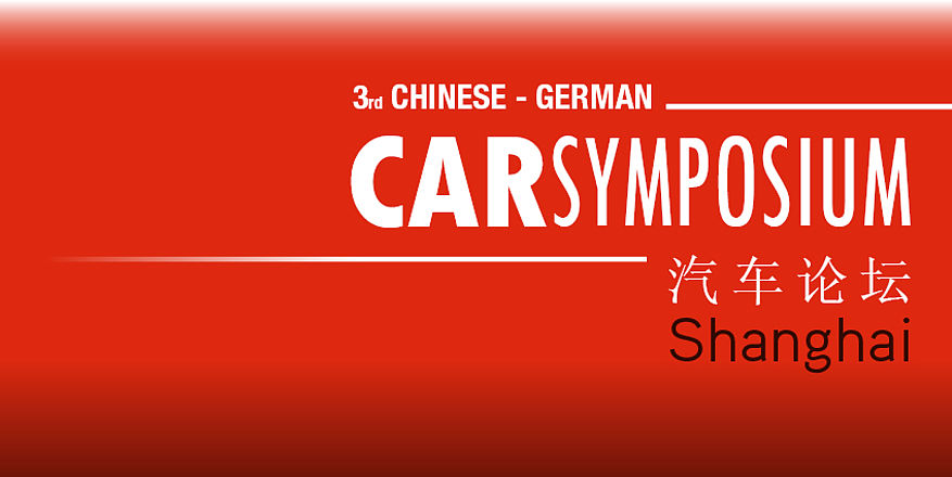 Car Symposium China